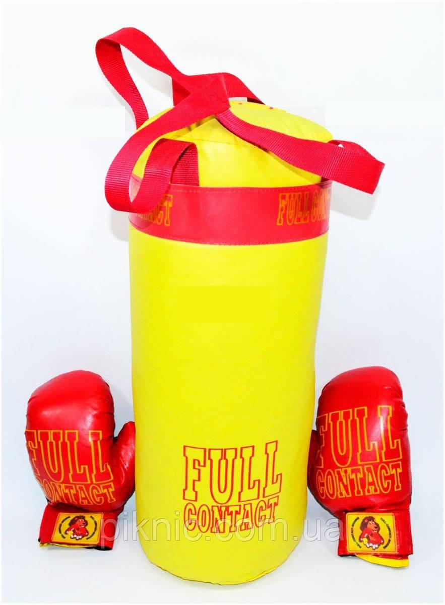 Боксерский набор большой. Мешок боксерский и перчатки. Для детей от 6 лет