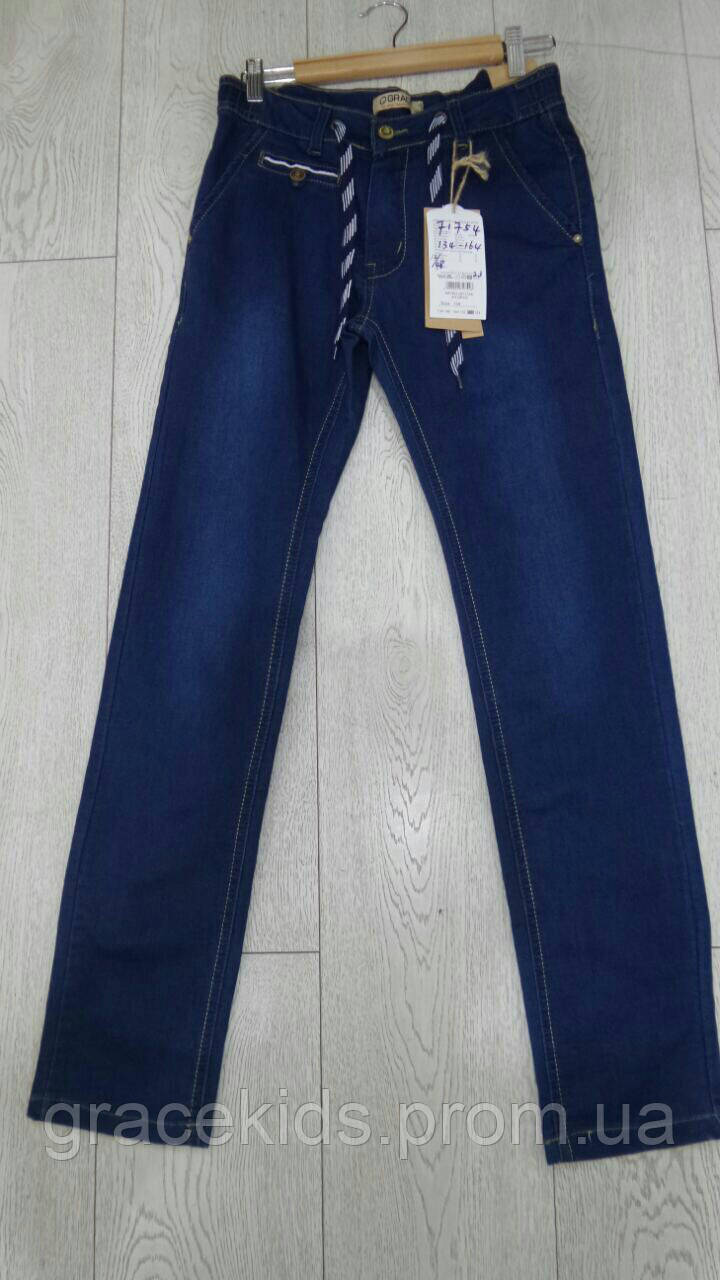 Осенние джинсы для мальчиков подростковые фирма GRACE оптом