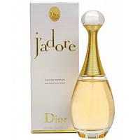 Женская парфюмированная вода Christian Dior J'adore (Кристиан Диор Жадор) (Лицензия Люкс) (Реплика)