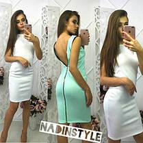 Платье облегающее двустороннее на молнии миди, фото 2