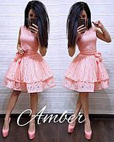 Шикарное нарядное пышное платье из кружева, фото 3