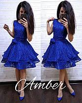 Шикарное нарядное пышное платье из кружева, фото 2