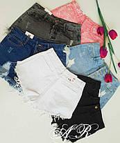 Шорты джинсовые высокая посадкаснизу бахрома, фото 3
