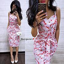 Платье с принтомзавышенная талия с поясом на бретельках, фото 3