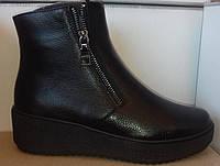 Ботинки женские зима на толстой подошве из натуральной кожи от производителя модель СВ-1