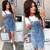 Женский стильный джинсовый комбинезон с юбкой
