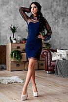 Двойка платье с открытыми плечами и сетка с бусинами, фото 3