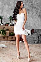 Двойка платье с открытыми плечами и сетка с бусинами, фото 2