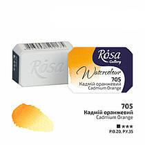Акварельна фарба Rosa Gallery в кюветах 2.5 мл Кадмій оранжевий