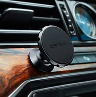 Магнитный держатель CAFELE для телефона на торпеду автомобиля