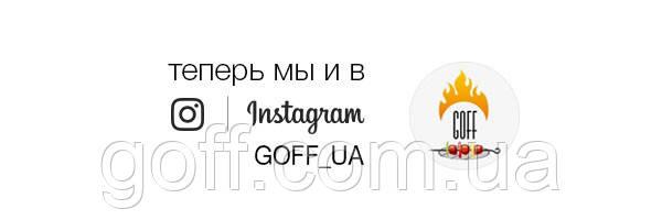 goff_ua