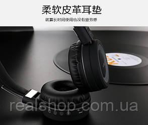 Наушники беспроводные LE-218  (Bluetooth,MP3,FM,CD card)