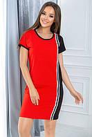 Платье женское из двунитки короткое повседневное P9566, фото 1