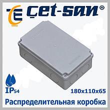 Распределительная коробка 180x110Х65 Get-san IP54 (5шт.в уп.)
