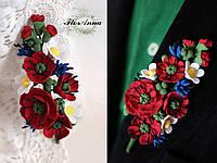 """Бутоньерка для жениха или свидетеля """"Маки с ромашками и васильками"""", фото 1"""
