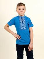 Вышитая футболка на мальчика Зорянчик