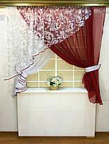 """Кухонные шторы """"Луиза"""" Бордо, фото 3"""