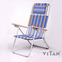 Кресло-шезлонг Vitan Ясень сине-желтый