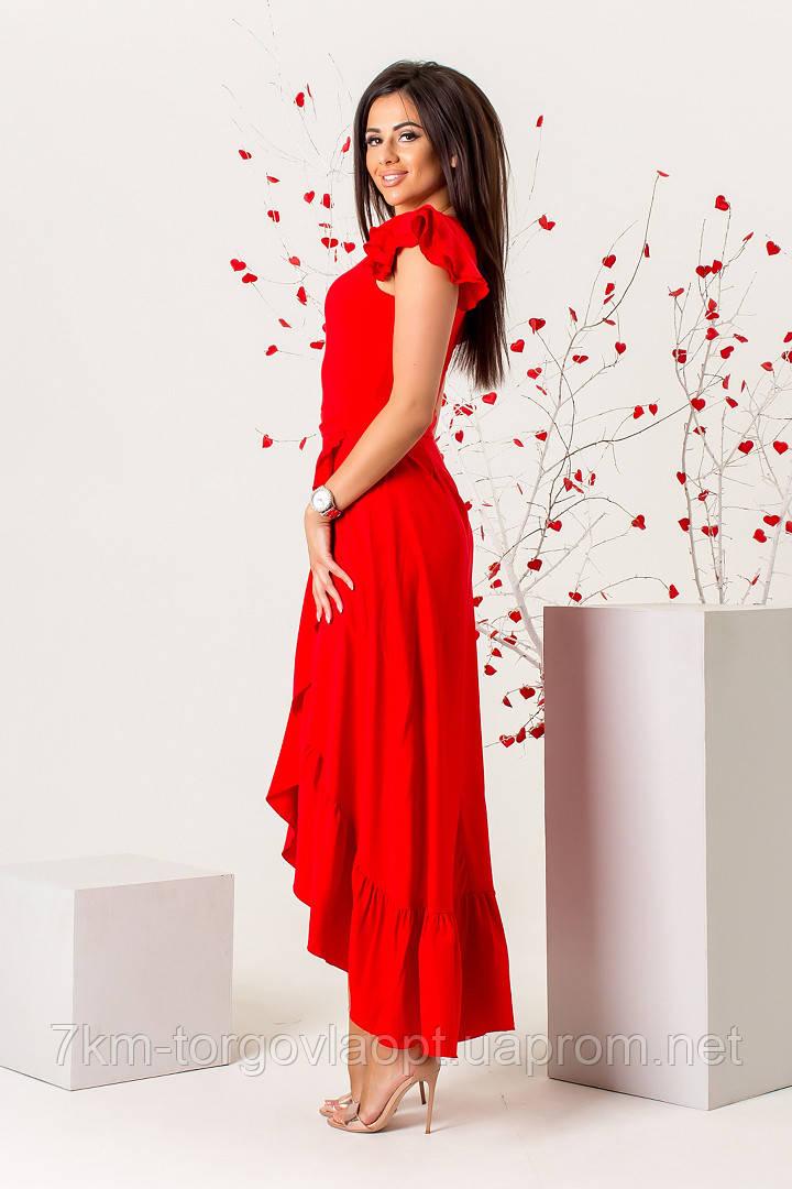 f7f4c126bd9 Летнее красное платье с воланом  продажа
