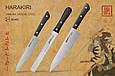 Набор из 3-х кухонных ножей (универсальный, для замороженных продуктов, Шеф) Samura Harakiri (SHR-0230B), фото 3