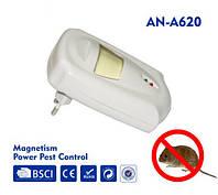 Ультразвуковой отпугиватель насекомых и грызунов AN-A620, фото 1