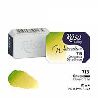 Акварельная краска Rosa Gallery Оливковая кювет 343713