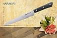 Нож кухонный для тонкой нарезки, 195 мм, Samura Harakiri (SHR-0045B), фото 3