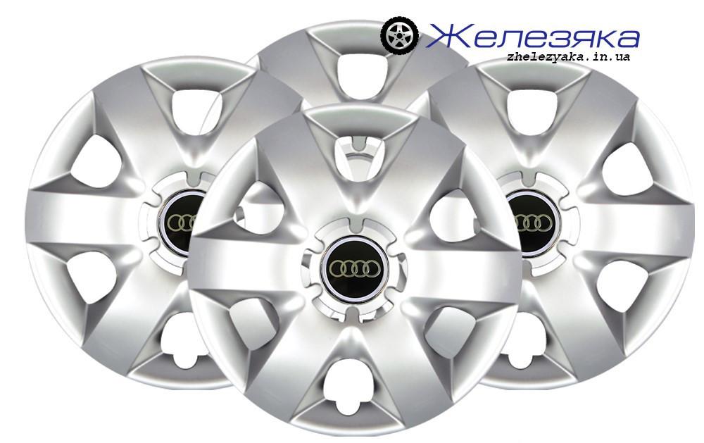 Колпаки на колеса R15 SKS/SJS №310 Audi