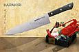 Нож кухонный Шеф, 208 мм, Samura Harakiri (SHR-0085B), фото 3