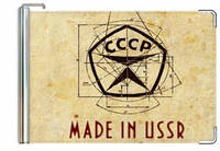 Зажим для денег Made in USSR кожа