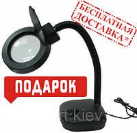 Лупа-лампа ZD-123 c люминесцентной подсветкой, увеличение: 3Х +8X (90мм+22мм)