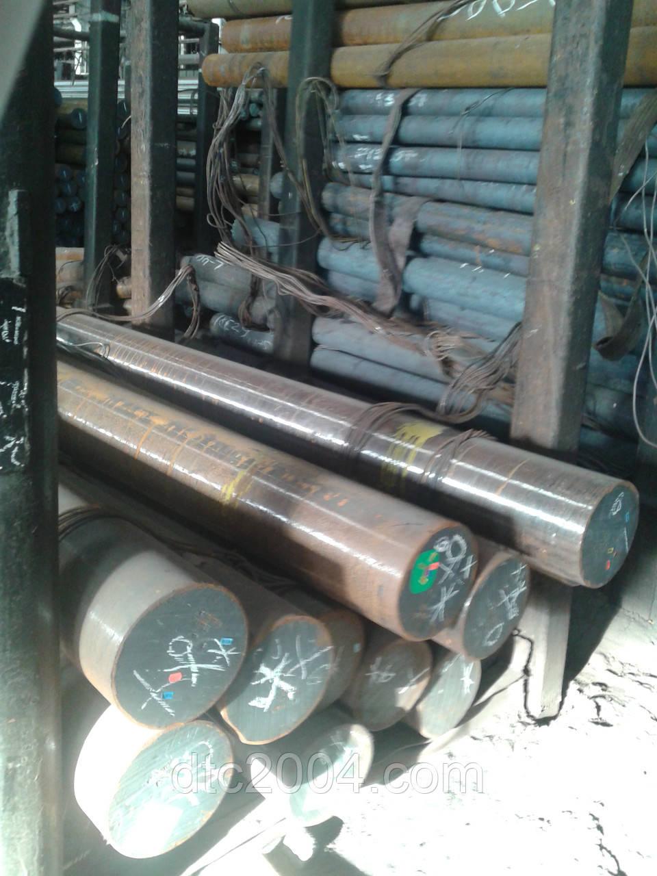 Круг д.250 мм ст.14ХГС д.130 мм ст.14ХГС