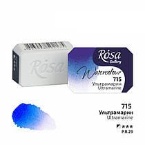 Акварельна фарба Rosa Gallery Ультрамарин кювету 343715