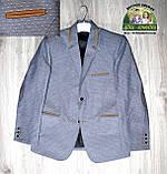 Стильный серо-синий пиджак для мальчика, фото 2