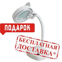 Лупа-лампа ZD-122 c люминесцентной подсветкой, увеличение: 3Х +8X (90мм+22мм)