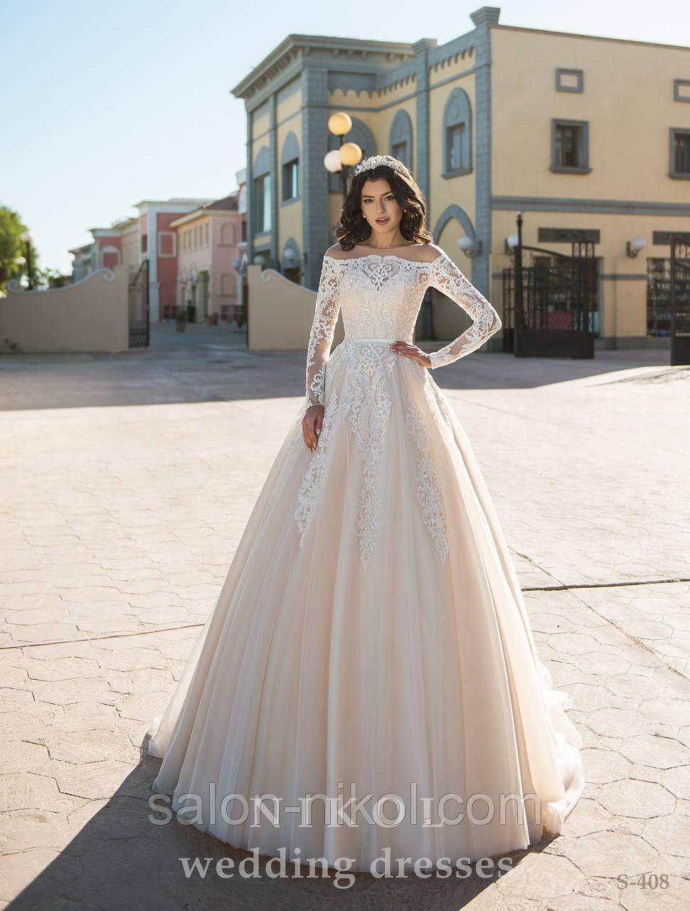 Свадебное платье S-408