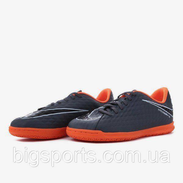 ebe05c3f Бутсы футбольные для игры в зале дет. Nike JR Phantomx 3 Club IC (арт