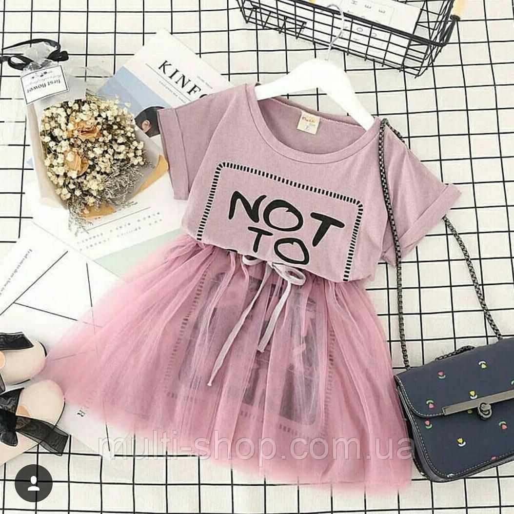 Платье для девочки TopStyle