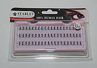 Ресницы пучками для наращивания (черные; длина 12 mm; 60 пучков) Starlet Professional ROM /6-1