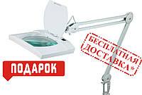 Лупа-лампа Bourya 8069L с LED, увеличение 3 диоптрии, линзa-190x157мм