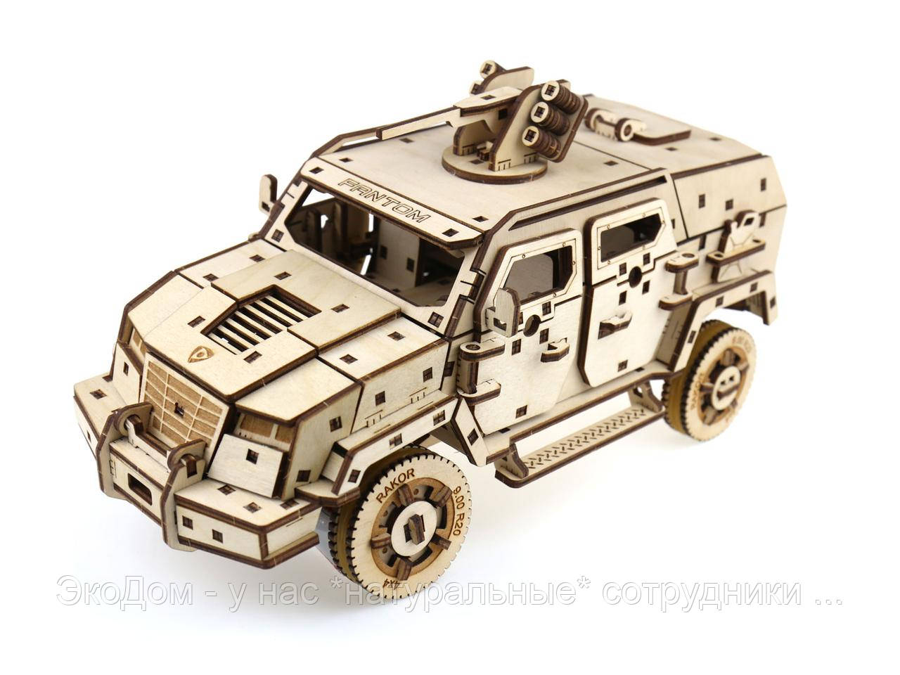 Бронеавтомобиль 3D конструктор