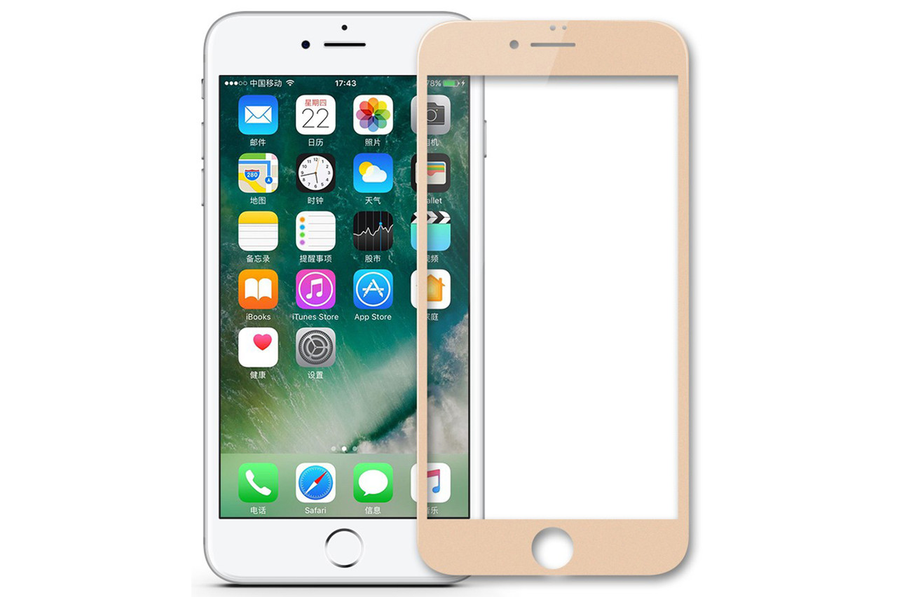 Защитное стекло Rinco для Apple iPhone 7 3D Full Cover Gold