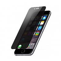 Защитное стекло PRIVACY для Apple iPhone 7 plus, iPhone 8 plus (глянец)
