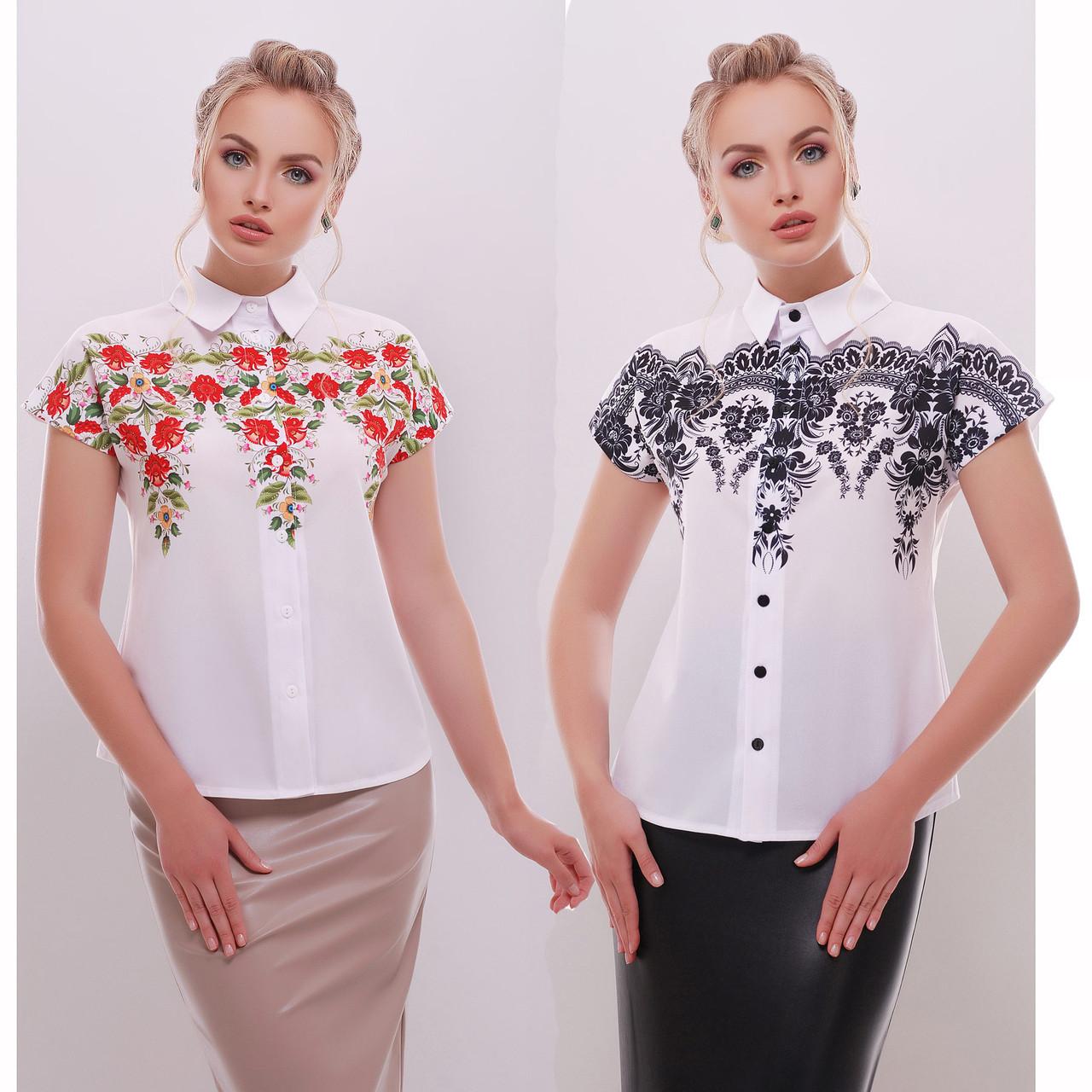 04e436aa47ee9 Купить Белая блузка без рукавов с принтом в народном стиле по лучшей ...