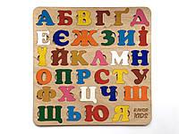 Пазл  азбука  украинская цветная