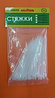 Стяжка кабельная полиамидная 3х100 белая (100 шт)