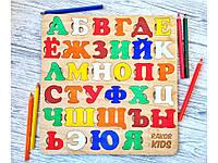 Пазл  азбука  русская цветная