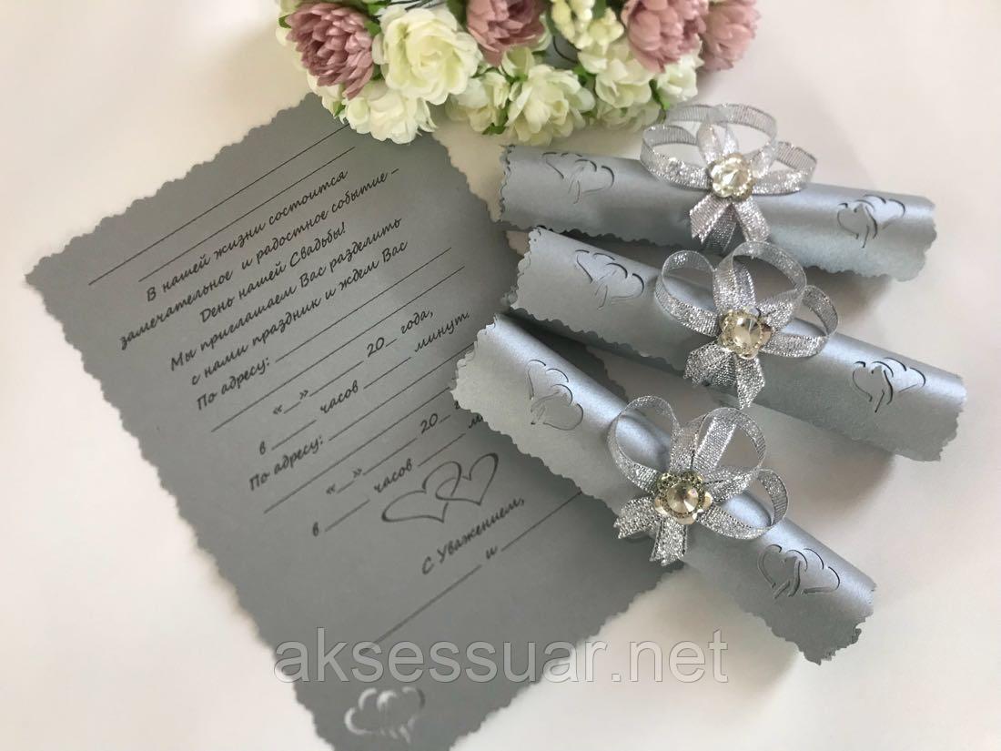 Запрошення на весілля Сувої