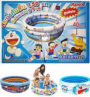 Бассейн надувной для детей ApexT, 150см *40см. Европейское качество