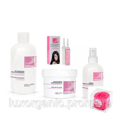 Dott.Solari Rigina Lifting система реконструкции волос с гиалуроновой кислотой